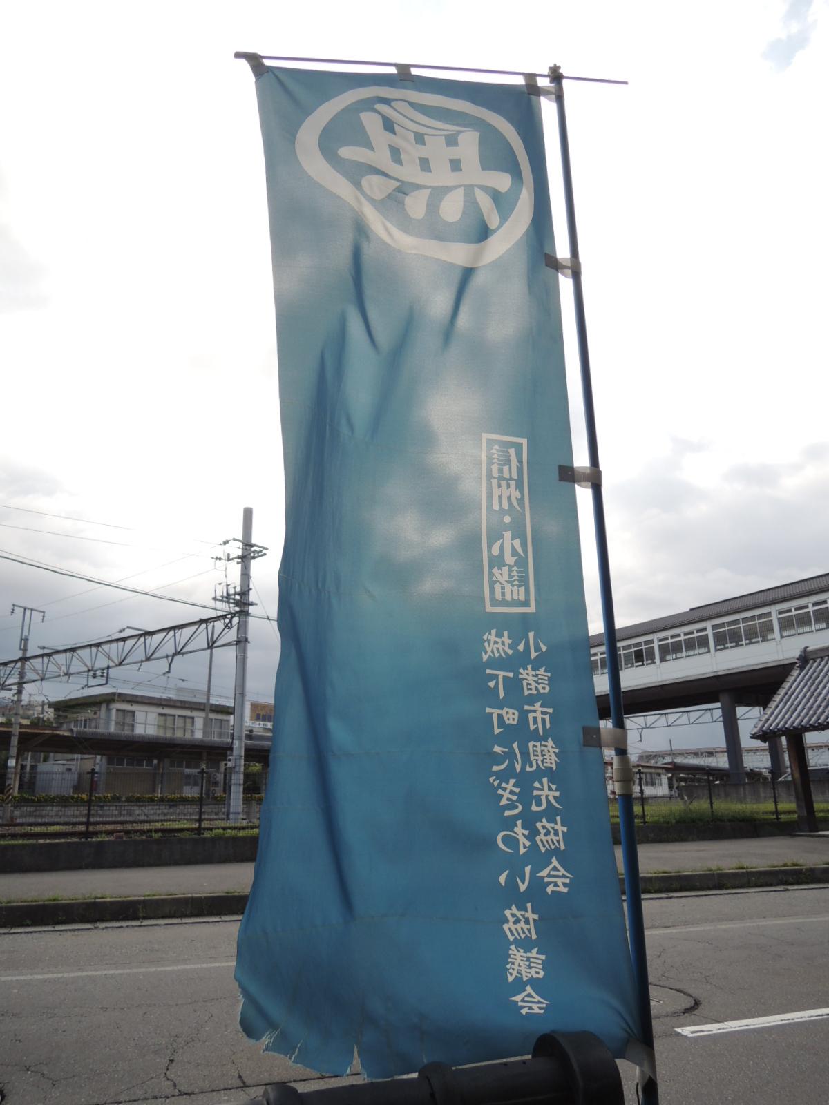 DSCN2496.JPG