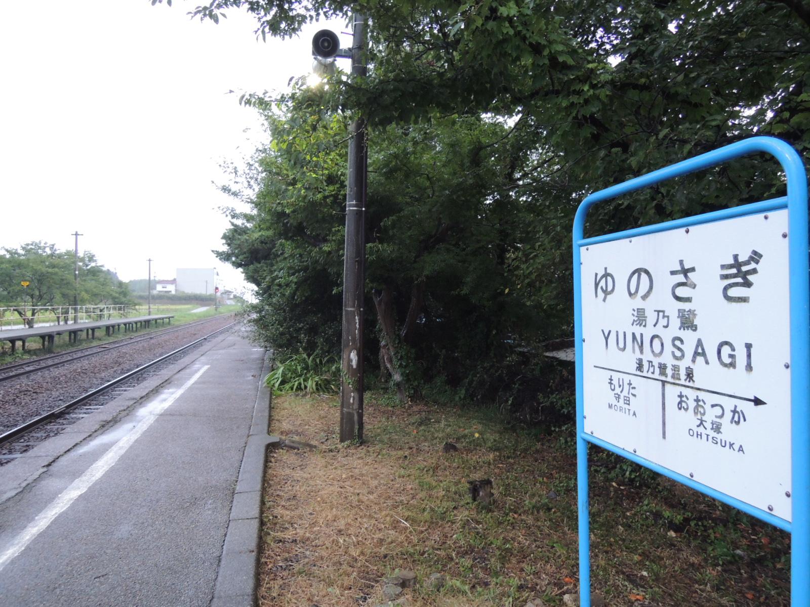 DSCN2042.JPG
